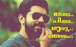 Nivin Pauly Comment Image