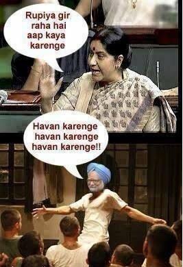 Rupiya Gir Raha Hai Aap Kaya Karenge
