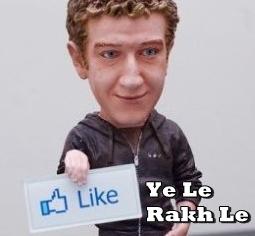Ye Le Rah Le Fb Comment