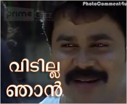 Vidila Njan Dileep Comment
