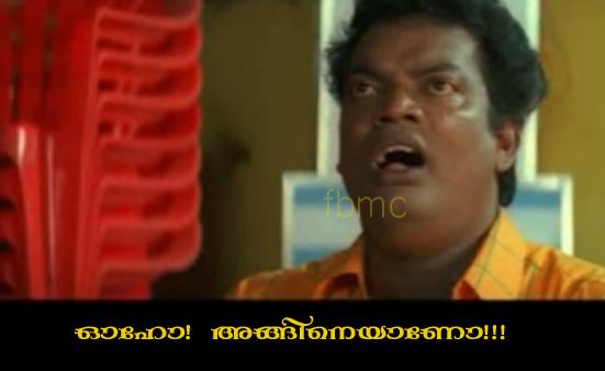 Oho Angineyaano Salim Kumar Comment