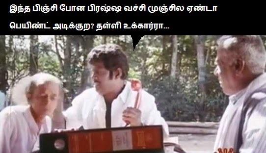 Senthil Dialogues Text...