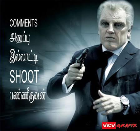 Comments Anupu Illati Shoot Panniruvan