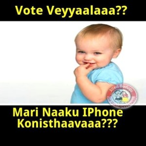 Vote Veyyaalaaa Telugu Funny Comment