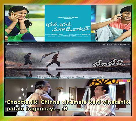 Choottaniki Chinna Cinemale Kani Vinataniki Patalu Bagunnayi