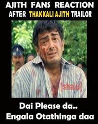 Ajith Fans Reaction