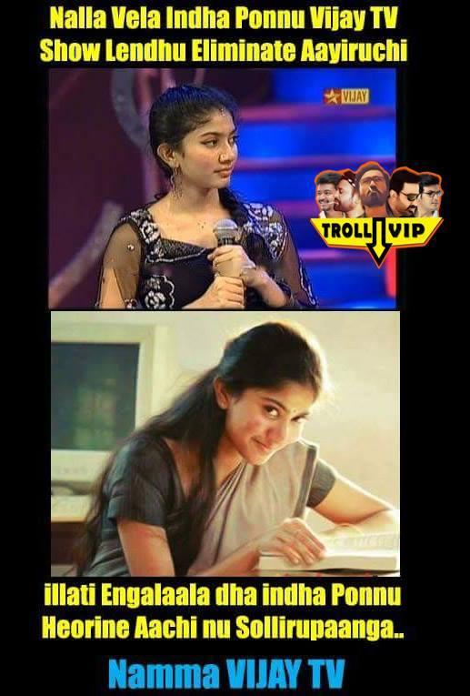 vijay tv heroine