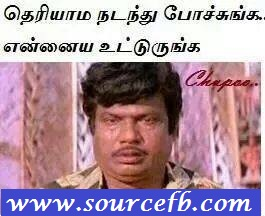 Goundamani Apology Comments