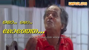 Mo Mo Monae Malayalam Comments