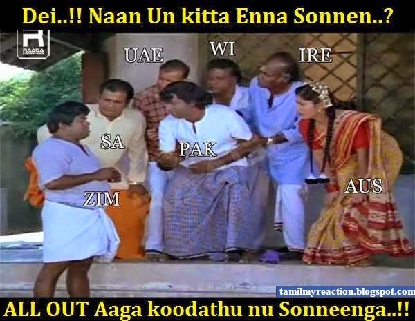 All Out Indian Cricket Team Reaction