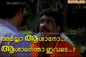 Aiyoo Aasanoo Cochin Haneefa Comment