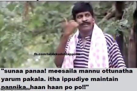 Sunaa Panaa Vadivelu Comment Image