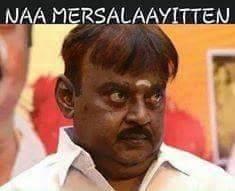 Naa Mersalaayitten Vijayakanth Funny
