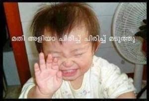 Mathi Aliya Chirichu Chirichu Maduthu