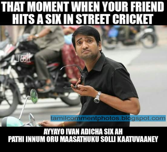 That Moment When Your Friend Hit A Six In Street Cricket