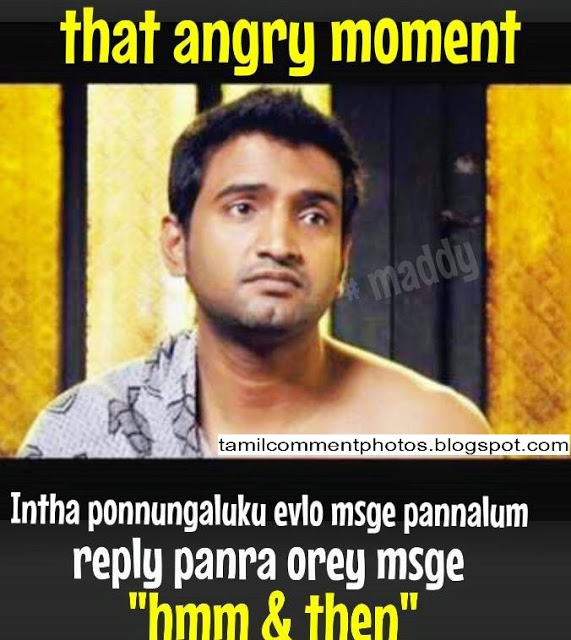 That Angry Moment When Sent The Msg To The Girls
