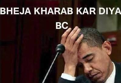 Bheja Kharab Kar Diya BC