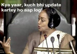 Kya Yaar Kuch Bhi Updae Kartey Ho Aa Log