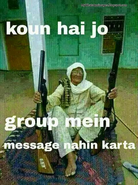 Koun Hai Jo Group Mein Message Nahin Karta