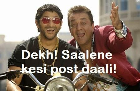 Dekh Saalene Kesi Post Daali