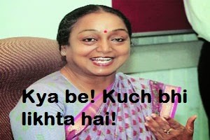 Kya Bey Kuch Bhi Liktha Hai