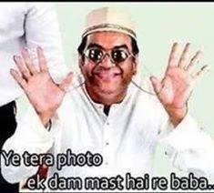 Ye Tera Photo Ek Dam Mast Hai Re Baba