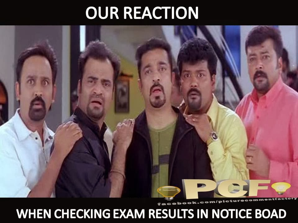 Our Reaction When Checking Exam Results