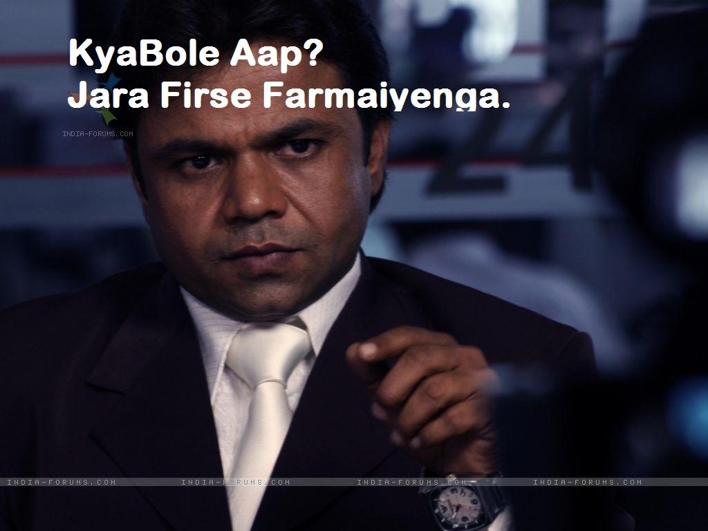 Kya Bole Aap Facebook Comments