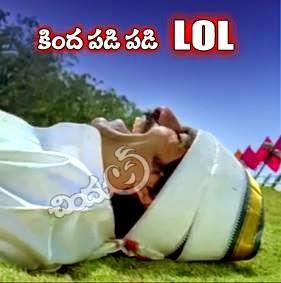 Kinda Padi Padi Lol Telugu Funny