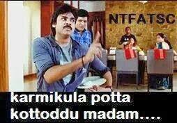 Karmikula Potta Kottodu Madam - Pawan Kalyan