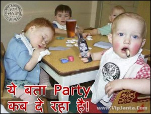 Ye Bata Party Kab Dega Funny Pic