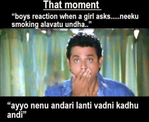 Boys Reaction For Smoking