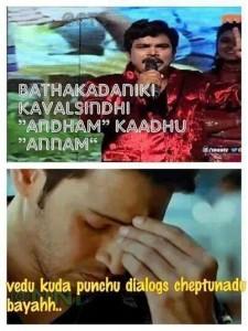 Vedu Kuda Punch Dialogs Cheptunadu Bayahh