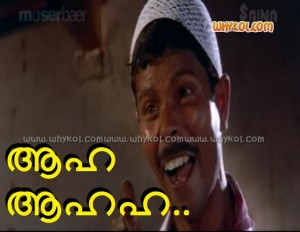 Aaha Aahaha Indrans Photo Comment
