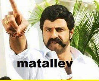 Matallev Telugu Comment Photo