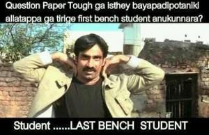 Last Bench Student Meme Funny