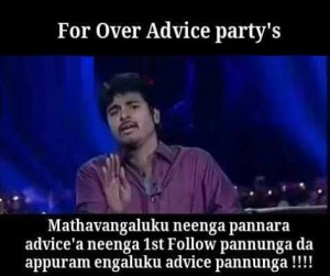 For Over Advice Party's Sivakarthikeyan Comment