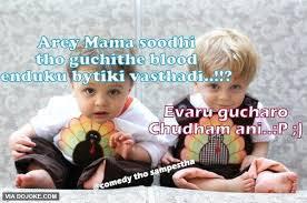 Arey Mama Soodhi Tho Guchithe Blood Enduku Bytiki Vasthadi