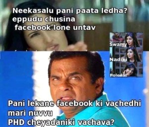 All Time On Facebook Telugu Comedy