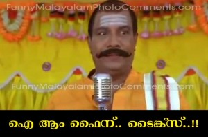 I Am Fine Thanks Malayalam Funny