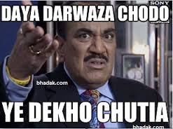 Daya Darwaza Chodo Ye Dekho Chutia