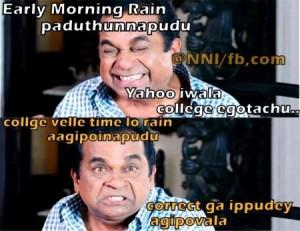 Early Morning Rain Paduthunnapudu Telugu Comedy