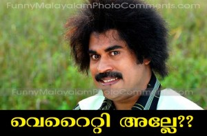 Variety Alle Suraj Comedy Comment