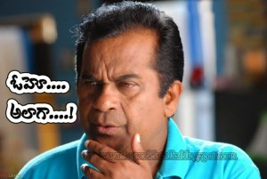 Brahmanandam Comment Oh I See