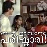 Ayye Evanano Parishkari - Mammootty