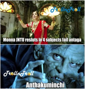 Monna JNTU Results Lo 4 Subjects Fail Antaga