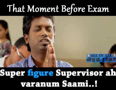 That Moment Before Exam