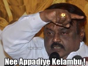 Nee Appadiye Kelambu Vijayakanth Comment