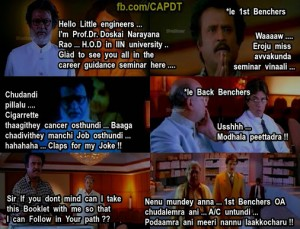 Telugu Comedy & Punch Dialogues