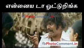 Ennaiyada Otturinga Tamil Comment
